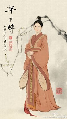 The Legend of Mi Yue 《芈月传》Chibis + Illustrations Geisha Art, How To Draw Eyebrows, China Art, Drawing Practice, Chinese Painting, Great Pictures, Beautiful Asian Girls, Ancient Art, Japanese Art