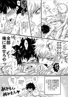 Boku no hero academia    Midoriya Izuku   Bakugou Katsuki   KatsuDeku 9/9