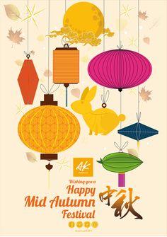 AK Mid Autumn Festival Draft on Behance