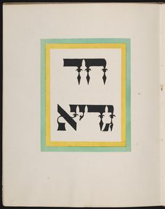 brbl-dl.library.yale.edu vufind Record 3441237