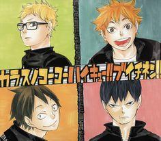 Haikyuu 3, Kuroo, Haruichi Furudate, Bokuaka, Karasuno, Animal Crossing, Manga, Volleyball, Anime