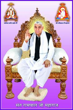 Must watch sadhna channal at pm Spiritual Words, Spiritual Teachers, Believe In God Quotes, Quotes About God, Chaitra Navratri, Good Morning Sun, Hindu Worship, Guru Purnima