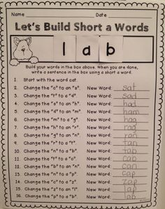 Building words is a fun way for students to practice decoding and blending individual sounds in words.