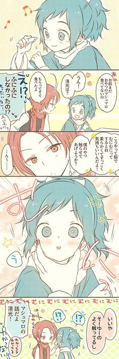 埋め込み Manga Anime, Manga Boy, Anime Art, Touken Ranbu, Madoka Magica, Anime Comics, Doujinshi, Anime Couples, Cute Pictures