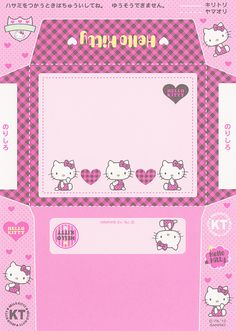 Sanrio Hello Kitty Memo #2 (2012)