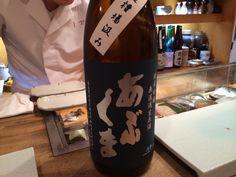 純米吟醸無濾過生絞り あぶくま 福島県