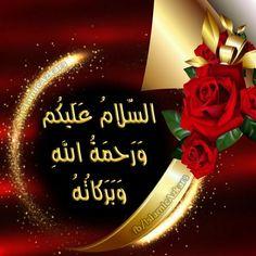 Salam Image, Love Wallpaper Download, Hindi Video, Doa Islam, Fancy Jewellery, Islamic Dua, Heart Wallpaper, Day Wishes, Good Morning Images