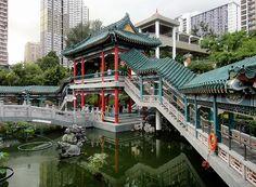 Wong Tai Sin Temple water garden, Kowloon, Hong Kong, China