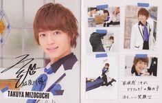 Takoya - Shin - Dear Dream