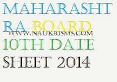 Maharashtra Board SSC Time Table 2014 | MSBSHSE 10th Date Sheet 2014