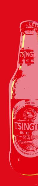 Tsingtao beer pop art