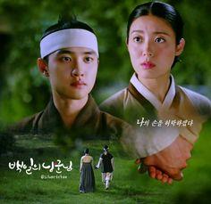 Do Kyung Soo, Paros, 100th Day, Mr Mrs, Kyungsoo, Korean Drama, Penguin, Kdrama, Asian