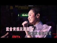 何韻詩 HOCC - 以身犯險 + 明目張膽 (SUPERGOO演唱會2009) DVD版本