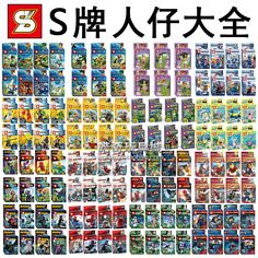 Cheap Blocks, Buy Directly from China Suppliers:Product Description:Super Heroes Mini Figures BlocksProduct Brand: SHEN YUANFigures Size: 4.5cmProduct Pictures:SY129:SY