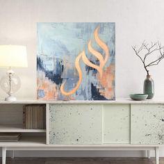Islamic PaintingIslamic Blue  Wall Decor Abstract Copper