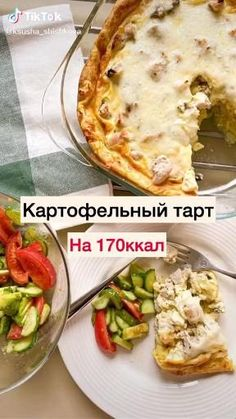 Cooking Recipes, Healthy Recipes, Food Platters, Meat, Food Videos, Chicken Recipes, Good Food, Easy Meals, Food And Drink