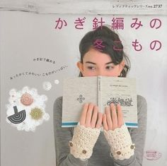 Guides to reading Japanese crochet & knitting patterns~ several nice resources and a PDF to download