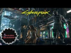 Cyberpunk 2077 - Trailer Samurai Gameshop