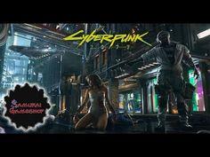 Cyberpunk 2077 - Trailer Samurai Gameshop