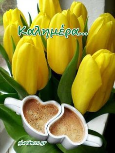 giortazo.gr: Καλημέρα ..giortazo.gr Good Night, Good Morning, Night Photos, True Words, Coffee Time, Fruit, Food, Anastasia, Tattoos