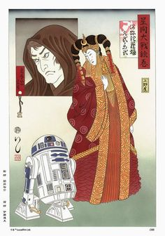 Star Wars Ukiyo-e Project