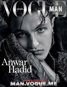 New Fashion Royalty: Anwar Hadid Stars in Vogue Arabia Man