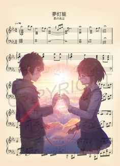 Here is an art print of Mitsuha and Taki from Kimi No Na Wa. This is perfect for any Kimi No Na Wa/Your Name fanatic!  We print this on quality photo paper, which measures approximately 8.5x11, and ship it in a heavy-duty envelope to ensure it arrives intact. FRAME NOT INCLUDED.  11x15 Poster: $20.00  Take advantage of our Buy 2 Prints, Get 1 Free special! Simply purchase any two prints in our shop, and let us know in a note which print youd like as your third.  We do customizations on a... Mitsuha And Taki, Sheet Music Art, Kimi No Na Wa, Anime Films, Your Name, Pretty Art, Studio Ghibli, Wall Prints, Anime Art