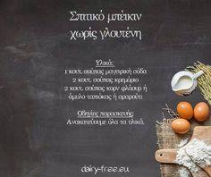 Gluten Free Baking, Dairy Free, Homemade, Recipes, Food, Meal, Home Made, Eten, Hoods