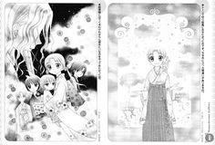 Tachibana Higuchi, Gakuen Alice, Gakuen Alice Illustration Fan Book, Youichi Hijiri, Ruka Nogi
