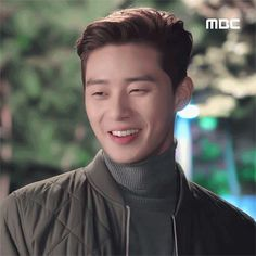 옆갤펌펌 - 박서준 갤러리 Jung Hyun, Kim Jung, Song Joong, Park Seo Joon, Men Hair Color, Yoo Ah In, Handsome Actors, Smile Face, Male Beauty