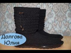 Вязание крючком. Сапоги / сапожки на подошве // Crochet. sapogi shema uzora - YouTube