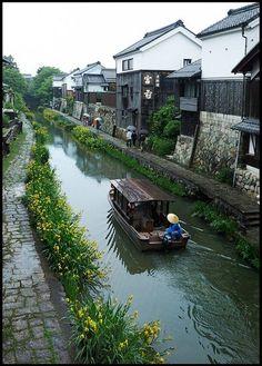 Omihachiman, Shiga, Japan 近江八幡