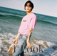 One 원 [Jung Jaewon] Look Magazine Jaewon One, First Rapper, Jung Jaewon, Look Magazine, One 1, Raining Men, Yg Entertainment, Look Cool, My Boys