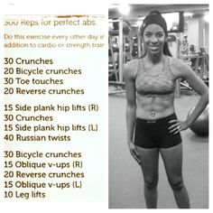 Tati's ab workout