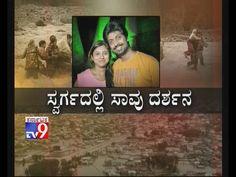 'Swargadalli Saavu Darshana': B'lore Honeymoon Couples Shares J&K Flood ...