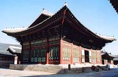 Royal Office of the kings of former Joseon dynasty. It's in Gyeongbok gung (palace), Seoul, Korea.