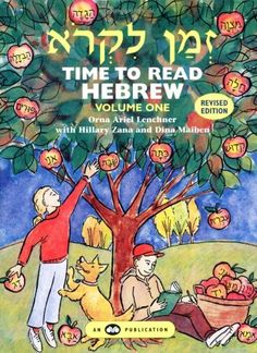 Z'man Likro: Time to Read Hebrew Volume One (Hebrew Edition): Book by Orna Ariel Lenchner, Hillary Zana, Dinsa Maiben Free Epub, Free Ebooks, Jewish Festivals, Homeschool Books, Learn Hebrew, Bible Stories, Learning, Words, Ariel