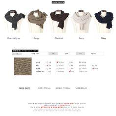 Korea men's fashion mall, Hong Chul style [NOHONGCUL.COM GLOBAL] #mensfashion #koreafashion #man #KPOP #ACC #accessory #Muffler  #NOHONGCUL_GLOBAL #OOTD