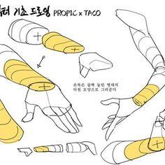 #타코 #타코작가 #드로잉 #캐릭터 #그림강좌 #일러스트 #웹툰 #만화 #그림 #미술 #인체 #스케치 #캐릭터드로잉 #concept #drawing #sketch #taco #TACO Drawing Studies, Drawing Skills, Drawing Poses, Drawing Techniques, Drawing Tips, Hand Drawing Reference, Art Reference Poses, Anatomy Reference, Design Reference