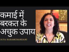 Chanakya Quotes, Hindu Mantras, Vastu Shastra, Sai Baba, Hanuman, Exotic Cars, Feng Shui, Reading, Bananas