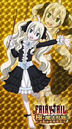 e75ba5e85c Fairy Tail Ultimate Dance of Magic - Mavis Vermillion