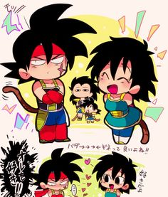 Dragon Ball Z, Dragon Ball Image, Cute Anime Chibi, Anime Kawaii, Dbz Memes, Goku And Chichi, Cartoon Dragon, Manga Art, Art Reference