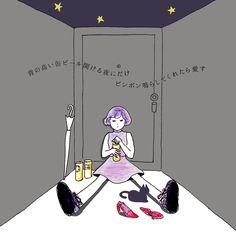 短歌 伊藤紺 イラスト ery