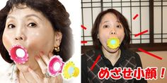 Pupeko Anti-Aging Mouthpiece Cheek exercise beauty skincare product