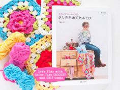 Color #crochet & book