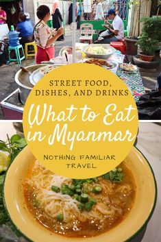 We found the Myanmar food to be flavorful, and completely different than anything we've tried in nearby countries like Vietnam or Thailand. The Myanmar food is different  in each province and has their own special dishes with the fresh ingredients of the land and sea. In this article we'll share our favorite traditional Myanmar food which is only a small representation of the country's vast food scene.