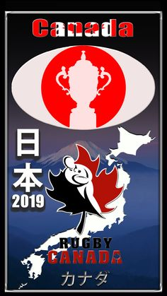 Canada 2019 Rugby World Cup Japan. Wallpaper for Samsung Galaxy phones. Samsung Galaxy Phones, Samsung Galaxy Wallpaper, 2019 Rwc, International Teams, Rugby World Cup, Japan, Layering, Japanese Dishes, Japanese