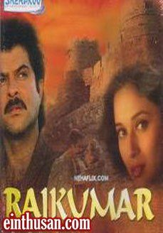 Rajkumar Hindi Movie Online - Naseeruddin Shah, Anil Kapoor and Madhuri Dixit. Directed by Pankaj Parashar. Music by A J Daniel. 1996 ENGLISH SUBTITLE