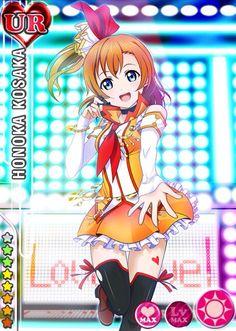 Love Live! School Idol Festival | Kosaka Honoka