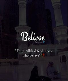 Islamic Qoutes, Islamic Inspirational Quotes, Islamic Status, Quran Quotes Love, Allah Quotes, Religion Quotes, Islam Religion, Islam And Science, Prophet Muhammad Quotes